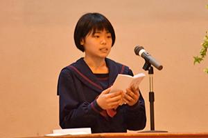 目指す未来へ新たな門出~町立中学校卒業式~